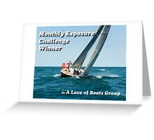 Challenge Banner Greeting Card