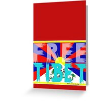 FREE TIBET Greeting Card