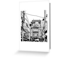 Yokohama - China town Greeting Card