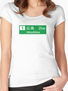 Hiroshima, Road Sign Japan Women's Fitted Scoop T-Shirt