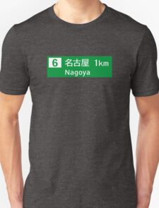 Nagoya, Road Sign Japan  T-Shirt
