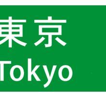 Tokyo, Road Sign Japan  Sticker