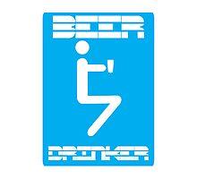 Beer Drinker Photographic Print