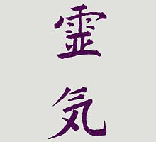 Purple Reiki Symbol Unisex T-Shirt