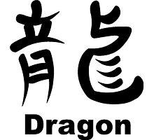 Dragon Kanji Photographic Print