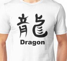 Dragon Kanji Unisex T-Shirt