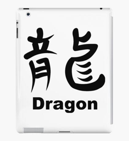 Dragon Kanji iPad Case/Skin