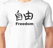 Japanese Freedom Kanji Unisex T-Shirt