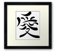 Love kanji Framed Print