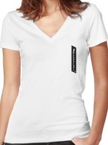 Boilerplate Women's Fitted V-Neck T-Shirt