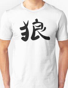 Japanese Kanji Wolf T-Shirt