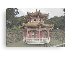 Island Pagoda at Zhinan Temple Station Canvas Print