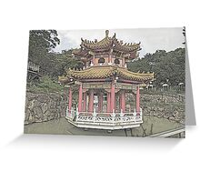 Island Pagoda at Zhinan Temple Station Greeting Card