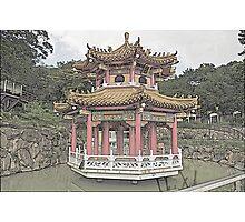 Island Pagoda at Zhinan Temple Station Photographic Print