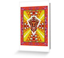 sOLAR wINDS/eXO sKELOTON Greeting Card