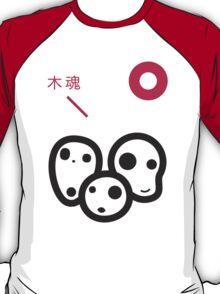 Kodama (Forest Spirit Advisory) T-Shirt