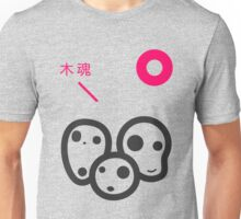 Kodama (Forest Spirit Advisory) Unisex T-Shirt