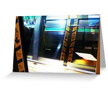 Train 12 03 13 - One - More Speed Greeting Card