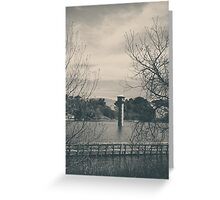Far From Me Greeting Card
