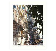 Yangon Streetscape Art Print