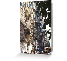 Yangon Streetscape Greeting Card