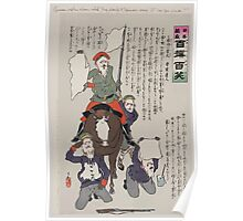 Russian soldier shows white flag plainly to Japanese army oh say can you see  002 Poster