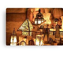 The Sincerity  - Al Ikhlas Canvas Print