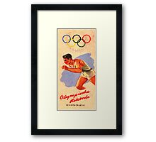 Posters  1952 Helsinki Finland Olympic Games Pamphlet  Enhanced re production Framed Print