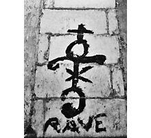 Rave - Chiara Conte Photographic Print
