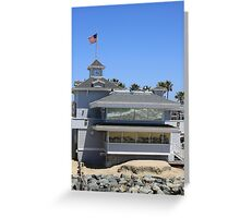 Newport Reflections Greeting Card