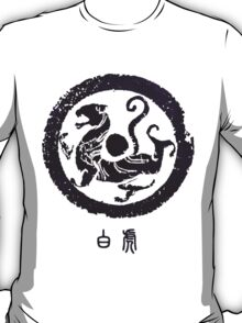 【6700+ views】Chinese holy creature: White Tiger (西方白虎) T-Shirt
