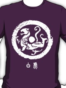 【800+ views】Chinese holy creature: White Tiger (西方白虎) II T-Shirt