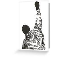 Rocky Greeting Card