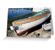 Hull Greeting Card