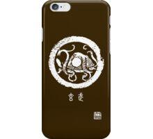 【1000+ views】Chinese holy creature: Xuan Wu (北方玄武) II iPhone Case/Skin