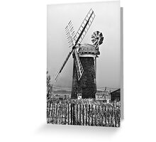 Mill on the Broads Greeting Card