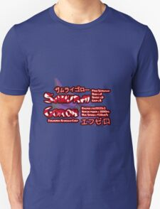 No 5, Samurai Goroh T-Shirt