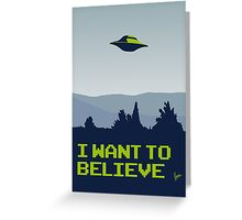 My X-files: I want to believe poster Greeting Card