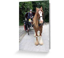 Wedding Carriage, Greeting Card