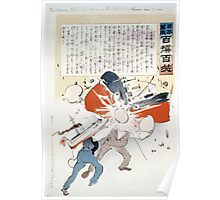 The Japanese torpedo boat delivers a knock out blow to Russian man of war 001 Poster