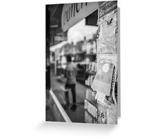 Melbourne Pedestrian Greeting Card