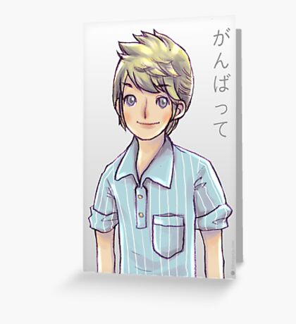 Japanese motivational poster - Tom Greeting Card