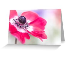 Have a look... Greeting Card