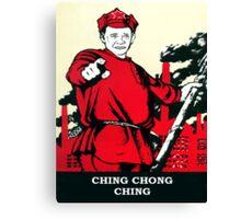 CHING CHONG CHING Canvas Print