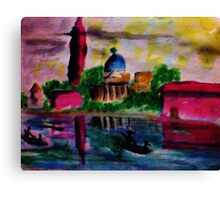 Reflected, watercolor Canvas Print