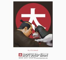 Dumb Animal by Rotund-San