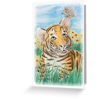 Baby Tiger in Filed of Yellow Daisies with Butterfly Greeting Card