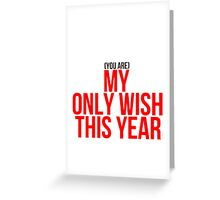 Britney Spears - (You are) My Only Wish This Year | Christmas Limited edition Greeting Card