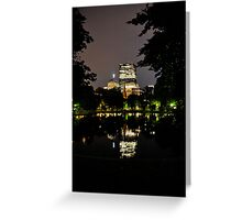 Boston Common Frog Pond Greeting Card