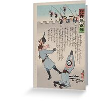Russian soldiers frightened by toy figures of Japanese soldiers hanging by strings 002 Greeting Card